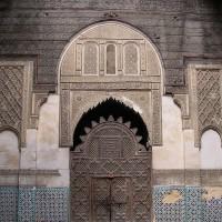 Façade d'un palais marocain lors du voyages autour des villes impériales marocaines